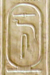 Abydos King List. Temple of Seti I, Abydos